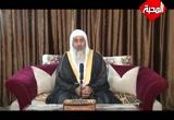 ( 14)نصيحة لضابط الشرطة - الدين النصيحة