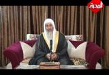 ( 18) نصيحة لطالب العلم - الدين النصيحة
