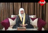 ( 12) نصيحة للزوجة - الدين النصيحة