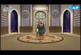(6) الإمام ابن باز - أخلاقه (من سير العلماء)