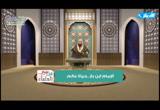 (1) الإمام ابن باز - مقدمة (من سير العلماء)