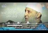 اهتمام عمر بن الخطاب بتعليم اللغة العربية  - أولئك أبائي