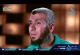 ربيع قلبي  -  صاحبك القرآن