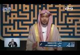 الحلقة (19) وقفات مع أحاديث (الزكاة والاعتكاف)دار السلام