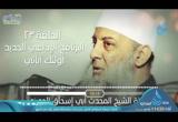 وصايا عمر بن الخطاب قبل وفاته  - أولئك أبائي
