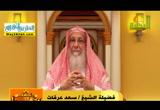 فاطمةبنتالرسول-دعاءدخولالمسجد(11/6/2018)احاديثروتهاالنساء