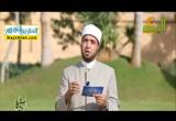ادابالجنائز(11/6/2018)ادابنا