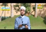 اداب الرؤى والاحلام (8/6/2018 )ادابنا