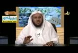 حفظ اعراض المسلمين ( 8/6/2018 ) كيف رباهم