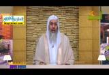 تغير الفتوى بحسب حال السائل ( 8/6/2018 ) ليتفقهوا فى الدين