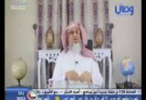 مفهومالجزيةفيالإسلام(5/6/2018)الفتوحاتالإسلامية