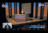 (22) وقفات مع أحاديث النفقات والعتق (دار السلام)