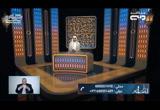 (23) وقفات مع أحاديث البيوع والمزارعة (دار السلام)