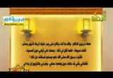 حديث سبيعة الاسلمية - عدة الحوامل ( 13/6/2018 ) احاديث روتها النساء