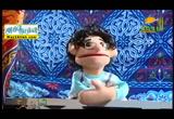 الكتب السماوية ( 12/6/2018 ) احلى فطار