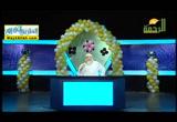 العيد فرحة وعبادة ج 2 ( 16/6/2018 ) فرحة العيد