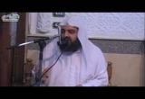 الدرس 45 - الآيات  (111-114) تفسير سورة النساء