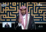 (25) وقفات مع أحاديث النذر والايمان (دار السلام)