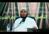 ( 5) الكلام على جمع القرآن - شرح كتاب أصول في التفسير