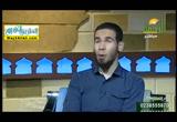 كن انت عيد للأخرون ( 16/6/2018 ) الشباب والعيد