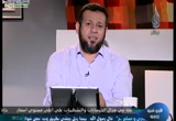 كيفنقرأالفاتحةصحيحة(27/5/2013)آلم