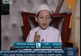سورةالبقرةمنالآية164إلىالآية169(26/8/2014)آلم