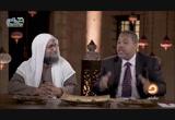 هذادينناح1(القرآنفيحياةالمسلمين)