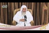 ( 4/7/2018 ) مباحث فى الإيمان والكفر ( دروس فى العقيدة )
