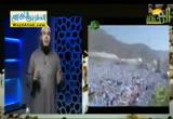 الحجخطوةبخطوة(30/7/2018)اللهملبيك