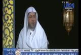 أزواج النبي أردن الآخرة ( 21/5/2018)ويطهركم تطهيرا يستضيف شيوخ