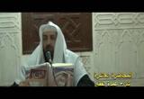 (3) آداب المشي إلى الصلاة - صفة الصلاة -  كتاب الصلاة