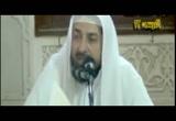 (2) تابع أحكام المفطرين في رمضان - كتاب الصيام