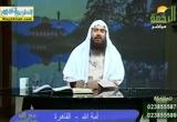 المبتدعلميرضىباللهربا(7/8/2018)فقهالتعاملمعالله