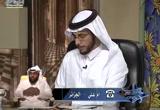 الجواب الكافي( 26/7/2015)