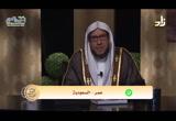 كيف يقرأ القرآن الكريم -  الميسر في التلاوة