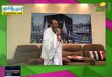 خطبةعرفاتللشيخمحمدحسانعام1439(20/8/2018)