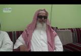 باب الجمع بين الصلاتين فى الحضر ( شرح أحاديث اللؤلؤ والمرجان فيما اتفق عليه الشيخان )