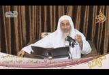 باب إكرام أهل بيت رسول الله وبيان فضلهم ح ( 346 )( 18/7/2018)شرح رياض الصالحين