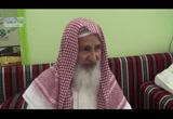 ( 2/82018 ) آيات الوعد والوعيد فى القرآن