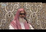 ( 3/8/2018 ) فتاوى الجمعة