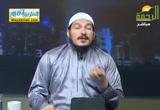 النبيصلىاللهعليهوسلمفيبيته(4)(8/9/2018)قضايامعاصرة