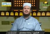 اللهالرؤوفالرحيم(8/9/2018)وللهالاسماءالحسنى