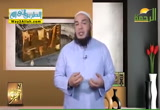 الصحبةيارسولالله(8/9/2018)الهجرة