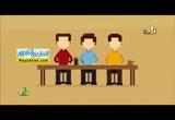 التقوىنجاةمنالنار(11/9/2018)التربية-الدورةالثانية