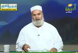 قوامةالرجلقضاءاللهوحكمته(26/9/2018)معالاسرةالمسلمة