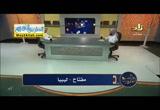 الاحكامالشرعيهللعملاتالورقيه1(30/9/2018)البيعالمبرور