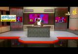 المحاضرة السابعة عشر - صلاة العيد ( 10/10/2018 ) الفقه - الدورة الثانية - مستوي الثاني