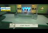تلاوةسورةالبقرةمنالايه251الىالايه256(7/10/2018)مقرأةالامامنافع