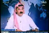 عادل عبد المهدي - عميل الاحتلاليين / الضيف أ. حازم العبيدي (8/10/2018) ستوديو صفا