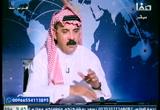 عادل عبد المهدي عميل الاحتلالين (8-10-2018)
